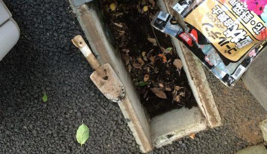 0円(無料)で家庭菜園用の土を入手する-排水溝の掃除で-