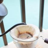 コーヒを淹れる