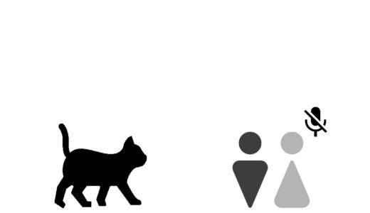 猫トイレにAmazonのダンボールで防音対策  | ネコのいる暮らし