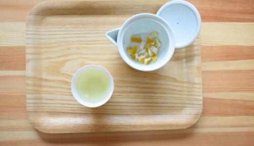 高知特産の柑橘・小夏の皮で苦味のないお茶を淹れる