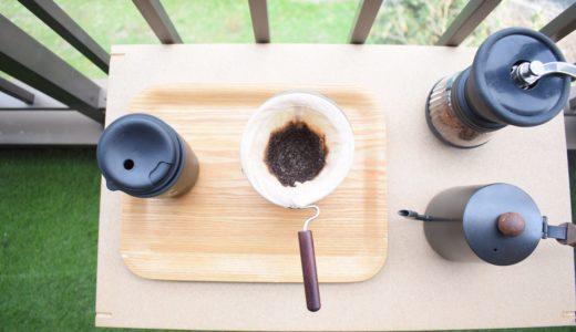 実際に試したコーヒーかすの活用法のまとめ | 定番からニッチな使い方まで