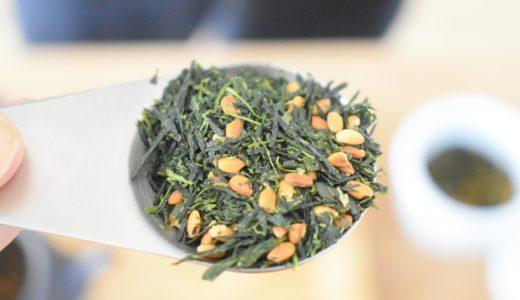 白米を焙煎して玄米茶を自宅で作る |お茶の時間を嗜む