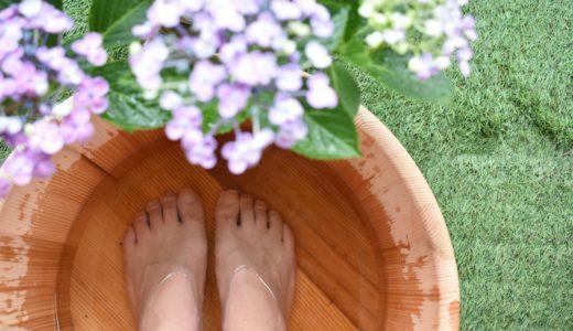 足湯桶をベランダに置いて、足湯を楽しむ | ベランダー生活