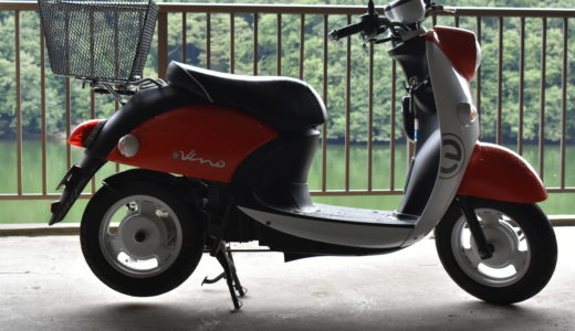 電動バイク E−Vinoに1年半乗ってみてのレビュー(メリット・デメリット)