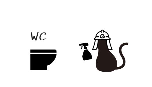 猫トイレの片付け中の臭い対策ー猫砂ペレットのおがくずを活用する