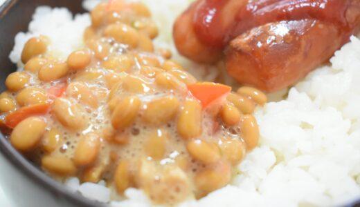 朝食を納豆にしたら、仕事のパフォーマンスが良くなった話。